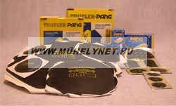 Gumijavító folt PP3-as méret 44 db
