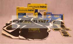 Gumijavító folt PP2-es méret 60 db