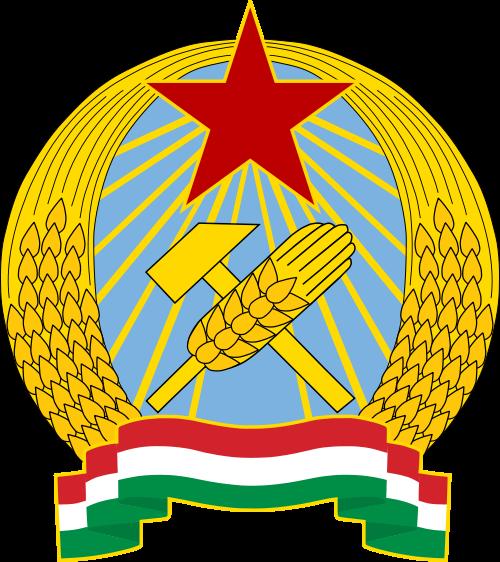 sarló-kalapácsos ( Rákosi ) címer